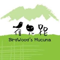 Birdwood's Mucuna