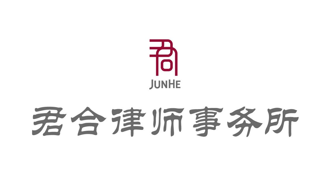 JunHe