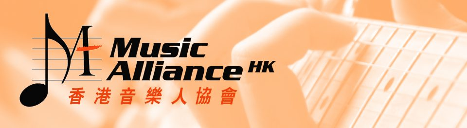 Music Alliance