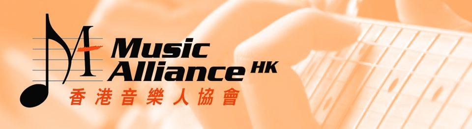 Music Alliance