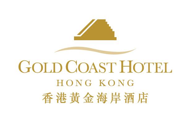 Gold Coast Hotel Hong Kong